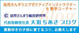 side_07